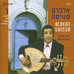 Chansons Marocaines - אוסף 1