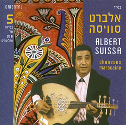 Chansons Marocaines - אוסף 5