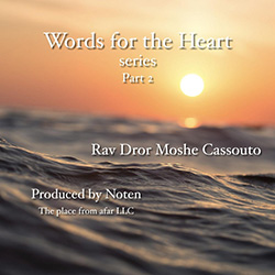 Words for The Heart Part 2