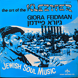 The Art Of The Klezmer