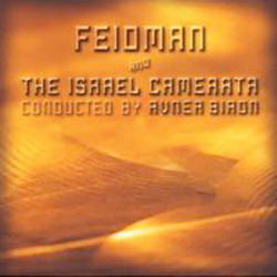 Feidman and The Israeli Camerata