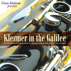 Klezmer in the Galilee