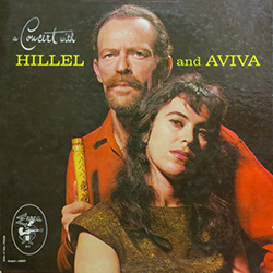 A Concert With Hillel And Aviva