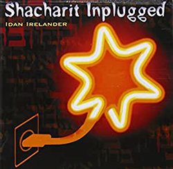 Shacharit Inplugged