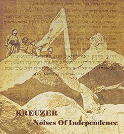 Noises Of Independence
