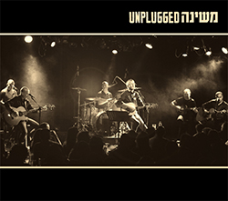 משינה UNPLUGGED