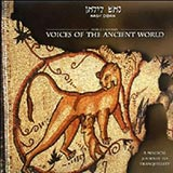 Voices of the Ancient World