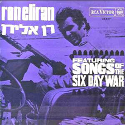 Songs of the Six Day War