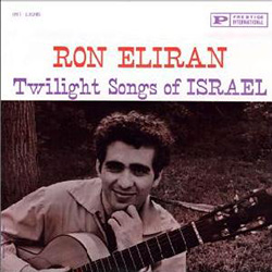 Twilight Songs of Israel