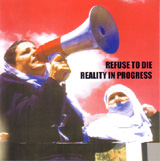 Reality in Progress