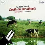 Death On The Kibbutz