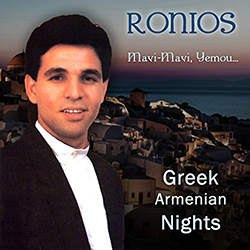 Greek Armenian Nights