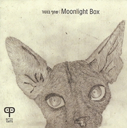 Moonlight Box