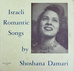 Israeli Romantic Songs