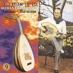 Chansons Marocaines 9