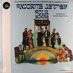 Favorite Jewish Folk Songs