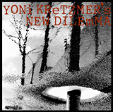 Yoni Kretzmer's New Dilemma