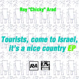 Tourists, come to Israel, its a nice country
