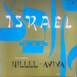 Songs Of Israel And Many Lands